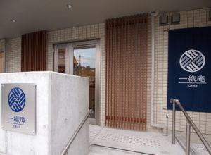 事業所(写真3)